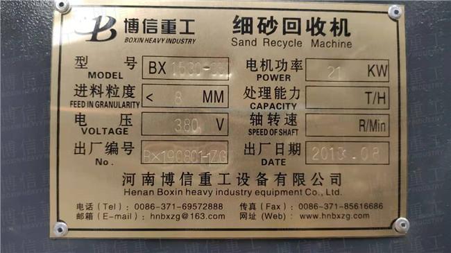 TS1530振动凯发k8娱乐筛
